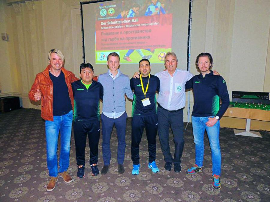 Футболен семинар 2019