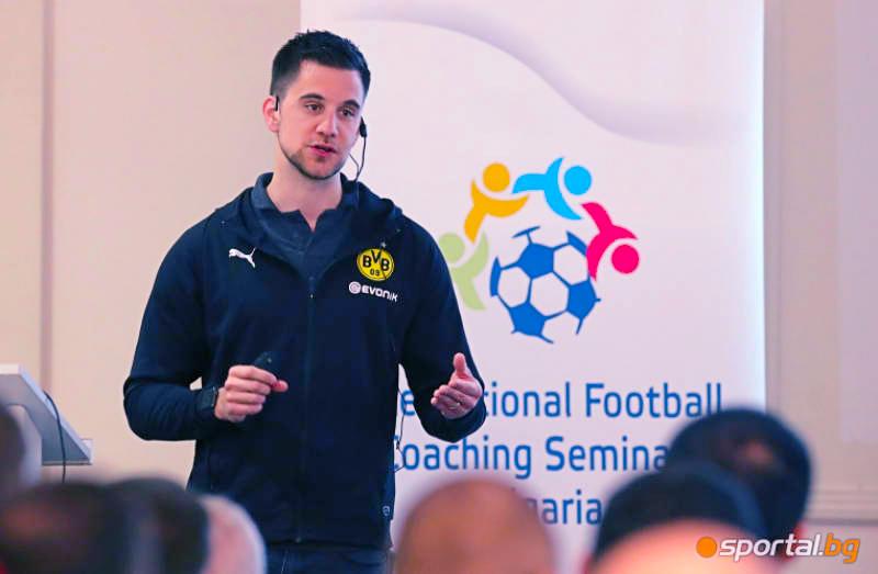 Футболен семинар 2019г. - лекция